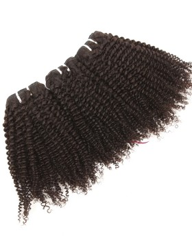 Nafawigs Black Short Curly Afro Hair For Black Women